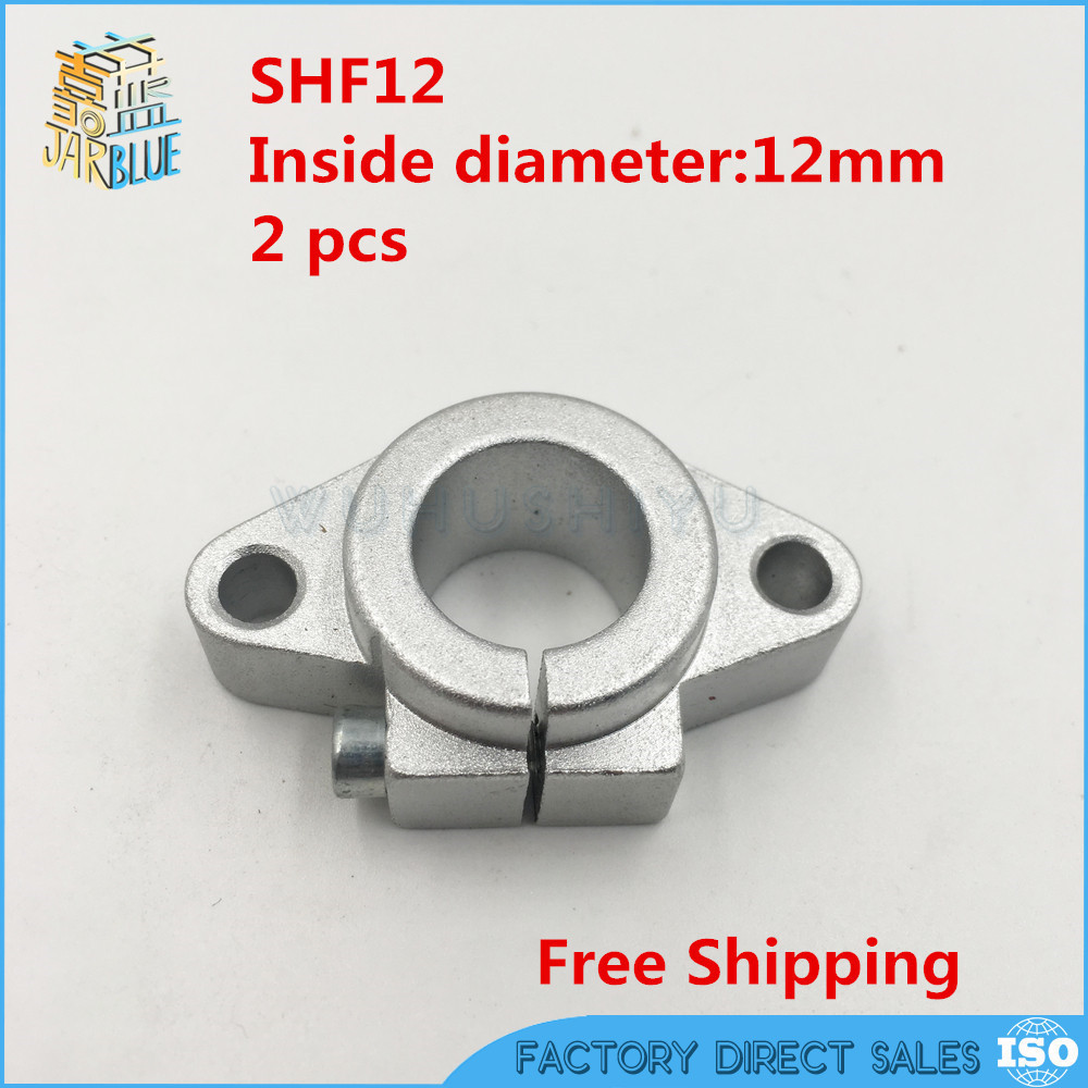 Hot Sale! 2pcs/lot SHF12 12mm Horizontal Linear Shaft Support 12mm Linear Rail Shaft Support XYZ Table CNC SHF Series Rail Shaft