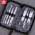 Korea 777 nail clipper set nail art 7 piece set finger cut finger plier
