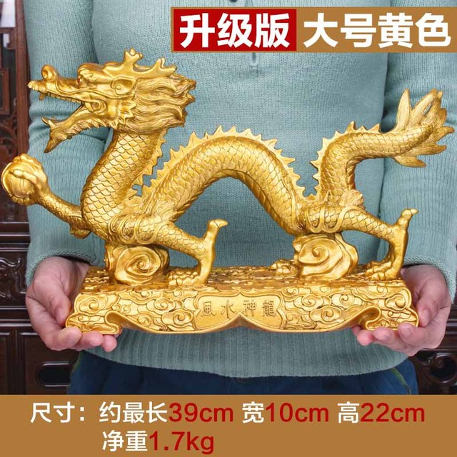 Family feng shui ornaments Imitation copper lucky town house home crafts decorations gold dragon ornaments 5