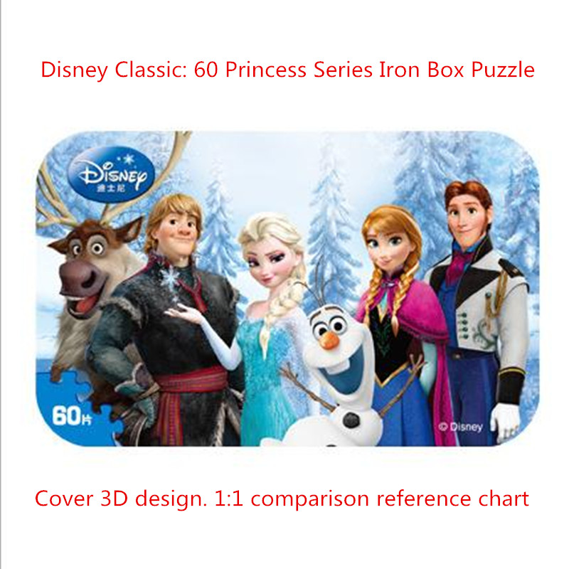 Hot Brand Disney Princess Puzzle Frozen Elsa Anna Toy For Children Children Development Mental Wooden Educationa