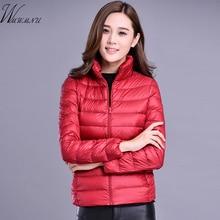 Большой Размер 4XL 5XL ультра-светильник Женская куртка из хлопка модная уличная бейсбольная куртка зимняя повседневная ветрозащитная верхняя одежда