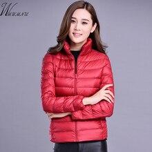Plus size 4XL 5XL ultra light down Cotton jacket women 2019 Fashion streetwear b