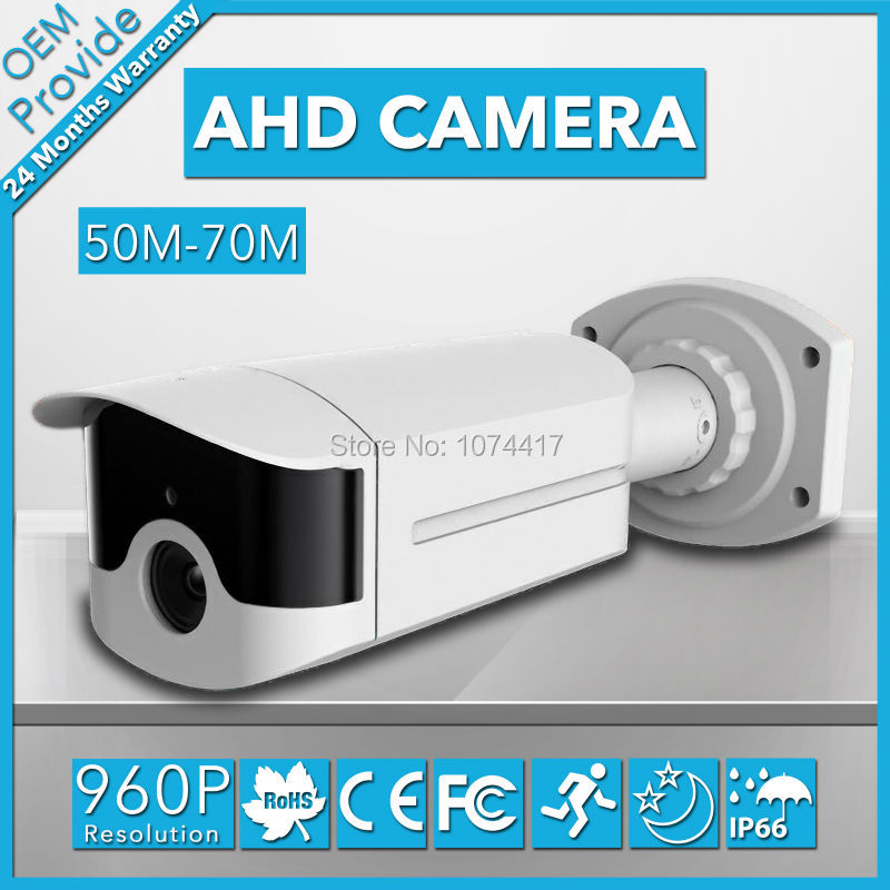 AHD4130LH privately-owned mold 960P High Definition AHD 1.3MP IP66 Outdoor Good Night Vision CCTV AHD Camera 70M IR Distance ahd4100lh te 4 big led 720p high definition ahd 1 0mp good night vision outdoor 70m cctv ahd surveillance camera with big lens