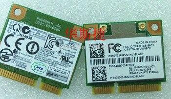 JIGU negro 9 celdas Taptop para IBM FRU 42T4513 41N5666 ASM 92P1140 FRU  42T4619 ASM 92P1128 ASM
