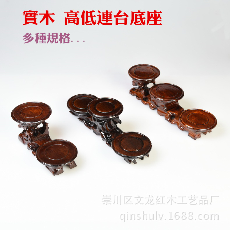 Red solid wood carvings cup pot backgammon low triple circular base station Kistler jade vase crafts ornaments care