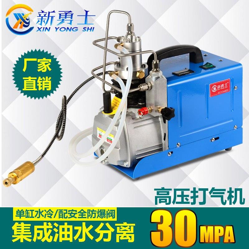 High Pressure Mini Air Compressor Water Oil Separated Air