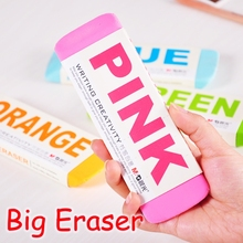 [M&G] (4 Pieces/Lot) Cute School Stationery M&G Student Super Big Pencil Rubber Eraser For Kids Office Supplies AXP96453
