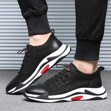 Comfortable and lightweight famous brand men's leather sneakers new top layer leather round head breathable sports shoes men