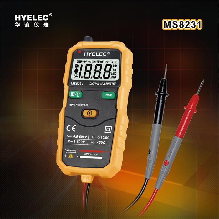 ФОТО Free shipping 1PCS MS8231 automatic intelligent digital multimeter electrician students