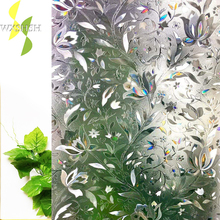 75*200 cm rivacy Window Film,No Glue Static Frosted window foil. Decorative Glass Clings For Home Office 3D Tulip Flower Pattern