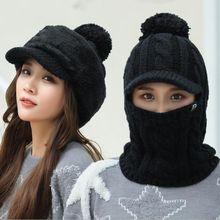OZyc Collo Caldo del Knit cappello di Pelliccia Pompon Cappello Maschera Cappello  di Inverno Per La Ragazza di Lana Skullies Cap. 517efc05de83