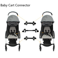 3pcs Carriage Connector Of Twin Baby Stroller Pram Joint Linker For Yoyo+ Yoya Folding Stroller Accessories