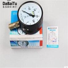 Ralda meter ammonia pressure gauge YA-100 iron shell iron joint ammonia pressure gauge yej 101 0 500pa square diaphragm pressure gauge film box pressure gauge low voltage micro pressure gauge meter
