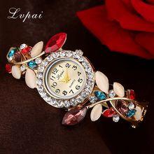 Women Fashion Vintage Colorful Crystal Bracelet Watch (5 colors)