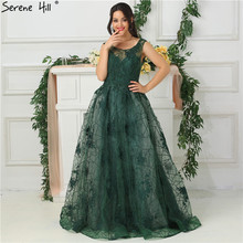 SERENE HILL Green Sleeveless Backless Evening Dresses 2019