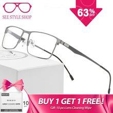79ea60d364 Aleación de titanio gafas hombres ultraligero Plaza miopía anteojos  recetados completa Metal marco óptico sin tornillos gafas