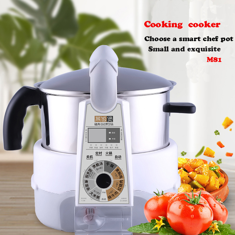 Automatic Cooking Pot 3L Multifunction Intelligent Electric Cooking Machine Timing Function JSG-M81 salter air fryer home high capacity multifunction no smoke chicken wings fries machine intelligent electric fryer