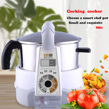 Automatic Cooking Pot 3L Multifunction Intelligent Electric Cooking Machine Timing Function JSG-M81