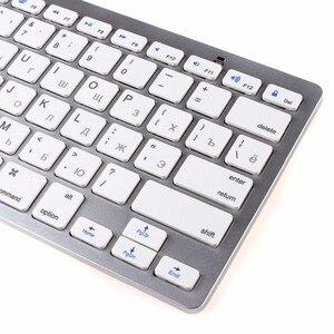 Image 3 - Kemile Беспроводная русская клавиатура Bluetooth 3,0 для планшета, ноутбука, смартфона с поддержкой iOS, Windows, Android, серебристая и черная