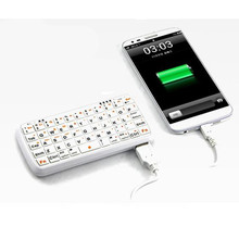 Gtide 2 in 1 Wireless Portable Qwerty Gaming MINI Bluetooth Keyboard With 5000 mAh Mobile Power Bank For IPad Iphone Samsung