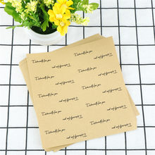 200 pcs Speciaal Voor U Lange Kraftpapier Sticker Scrapbooking Labels Gift Sticker zelfklevende DIY Papier Label 1.5x7.8 cm(China)