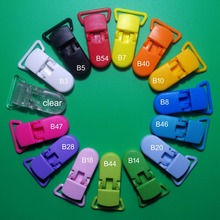 Wholesale 500pcs/Lot 20mm Width KAM D Shape Plastic Clips,Plastic Pacifier Clips,Soother Clips,Dummy Clip,15 Colors For Choice
