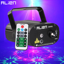 ALIEN Remote Red Green 64 Patterns Disco Stage Laser Projector Lighting Effect DJ Party Holiday Wedding Birthday Show Lights