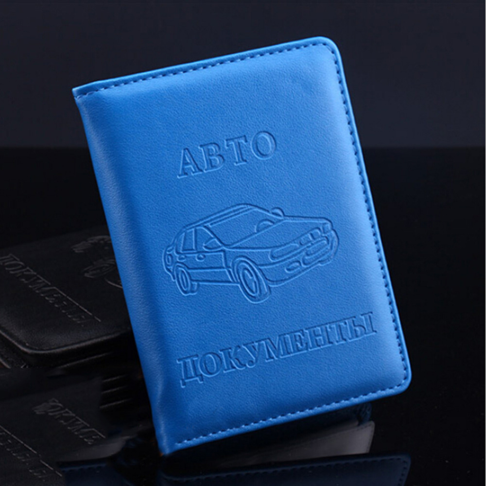 купить Top Quality Russian Auto Driver License Bag PU Leather on Cover for Car Driving Documents Card Credit Holder Purse Wallet Case по цене 180.87 рублей