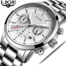 LIGE Mens Watches Top Brand Luxury Leather Casual Quartz Watch Men Military Sport Waterproof Clock silver Watch Relogio Masculin цена и фото
