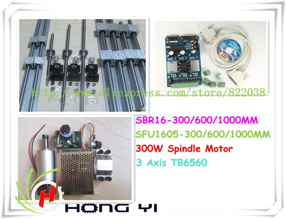 Полный набор с ЧПУ, SFU1605 ШВП + SBR16 Линейные направляющие + шпинделя 300 Вт + питание + Mach 3 + NEMA 23 + 3 оси или 4 оси TB6560