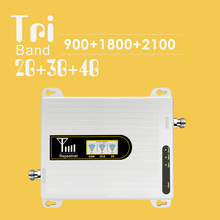 900 1800 2100 Cellphone Signal Booster GSM LTE WCDMA Tri Band 70dB Gain LCD Display Repeater 2G 3G 4G Amplifier