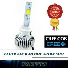 New Pair 880 881 H27 LED COB 12/24V 48W/Set 7200LM/Set 6000K White high power Car Fog Headlight Easy Install Fast Cooling