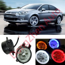2015 new auto accessories car LED front fog lights strobe line group For Citroen C5 2005 car styling parking