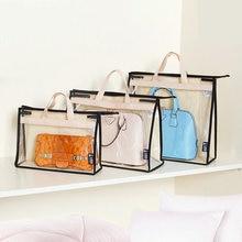 Non-woven Fabric Bags Storage Bag Dust Three-dimensional Dustproof Organizer For Women Handbag Laptop