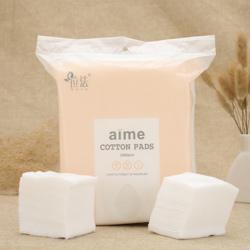 Silk Thin Cosmetic Cotton 1000 Pieces Of Makeup Remover Cotton Piece Is Soft And Does Not Drop Debris