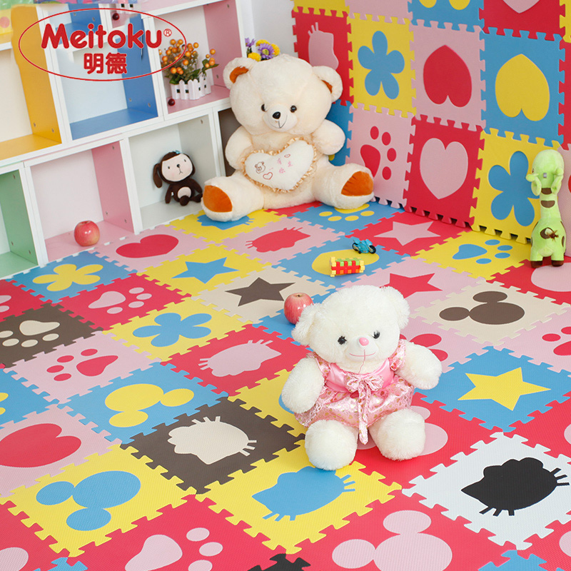 Meitoku Baby EVA Foam Puzzle Play Mat/ Interlocking Exercise Floor Carpet Tiles, Rug For Kids,Each32cmX32cm 1cmThick 24pc/bag