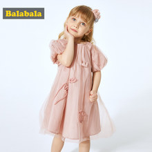 213a6f3bbedc6 Baby Girl Cotton Frocks Promotion-Shop for Promotional Baby Girl ...