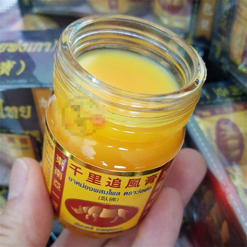 VRUĆE! Tajlandski aktivni analgetski mast pomirenost boli liječenje - Briga o koži - Foto 4