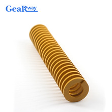 Gearway Yellow Compression Spring TF30x65/30x70/30x95/30x100mm Lightest Loading Tubular Section Mould Die Compression Spring