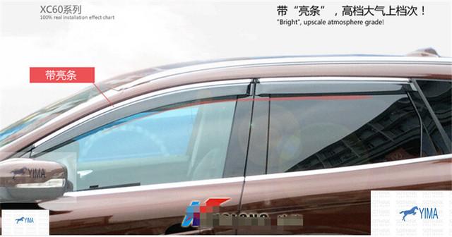 Novo! para Volvo XC60 2014 2015 Viseiras Da Janela Toldos Viseira Deflector de Vento Chuva Ventilação Guarda 4 pçs/set