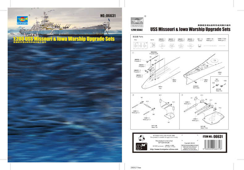 TRUMPETER® 06631 Upgrade Set for Trumpeter® Kit USS Missouri /& Iowa in 1:200