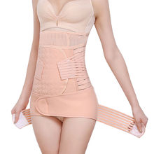 Women Body Shaper Postpartum Recovery Slimming Corset Shaper