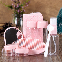 9pcs Travel Set Cosmetics Container Compact Portable Mini Refillable Bottle Spray Pump Lotion Press with Storage bag
