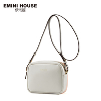 EMINI HOUSE Fashion Split Leather Women Crossbody Bag Double Side Color Flap Bag Mini Shoulder Bags
