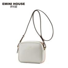 EMINI HOUSE Fashion Split Leather Women Crossbody Bag Double Side Color Flap Bag Mini Shoulder Bags