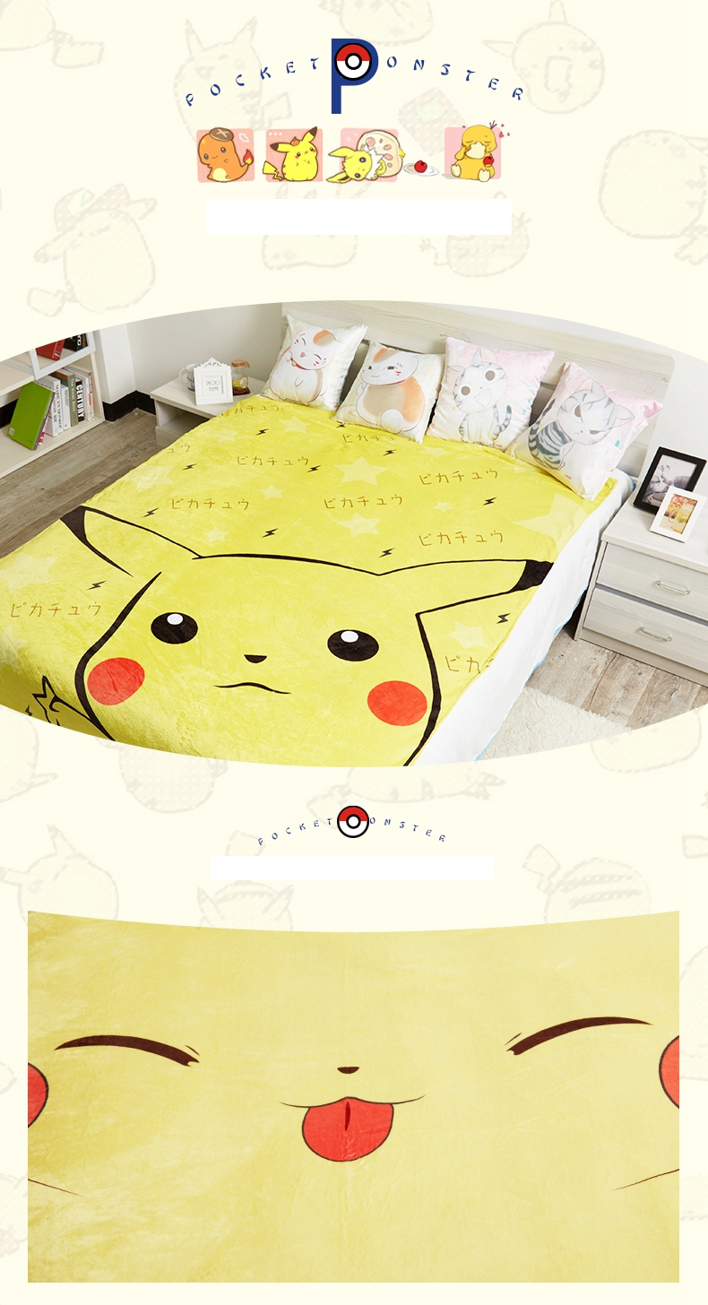 Costume Props Costumes & Accessories Anime Jk Japan Pikachu Tonari No Totoro Psyduck Madara Cosplay Flannel Blanket 1.5*2m Cartoon On Bed Plush Sleep Cover Bedding