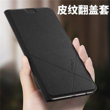Huawei GR3 case cover original back cover huawei gr3 flip phone case GR3 leather fundas brand ALIVO original wallet slot #VO