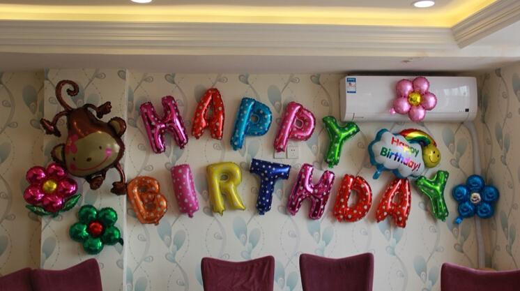 monkey 1st birthday decorations 5