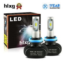 HLXG 2PCS 8000LM 72W H7 H1 H11 9005 HB3 9006 HB4 H9 led h4 alta y baja Car Headlight Bulb CSP Chips Auto Lampada fanless light(China)