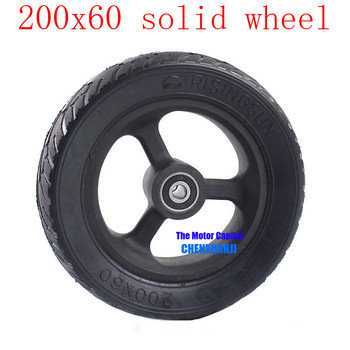 Free Shipping Hot Sale Motorcycle Accessories Wheels 200x60Solid Tires and Rims Fits for Electric Scooter 8 Inch Solid Tyres Hub